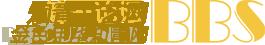 明升亚洲m789文艺网/金色年华明升亚洲m789网